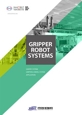 Gripper Robot Systems