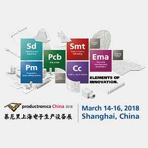 Productronica China 2018