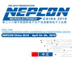 NEPCON China 2018