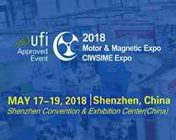 2018 Shenzhen (China) Small Motor, Magnetic Materials and Coil Winding Expo