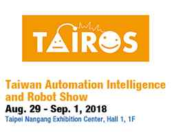 Taiwan Automation Intelligence and Robot Show