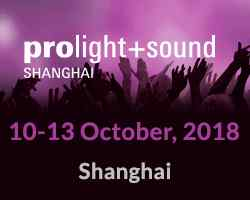 Prolight + Sound Shanghai