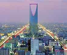 Saudi RPA & AI Forum
