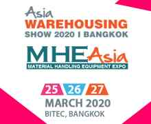 Asia Warehousing & Logistics Show 2019