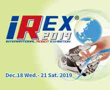 International Robot Exhibition 2019