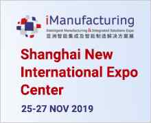 IManufacturing 2019