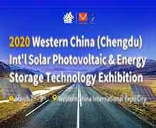 Western China (Chengdu) Int'l Solar Photovoltaic & Energy Storage Technology Exhibition  2020