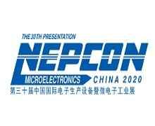 NEPCON China 2020