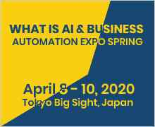 AI & Business Automation Expo 2020