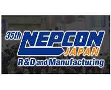 NEPCON JAPAN 2021