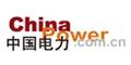Chinapower