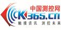 Ck365