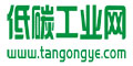 Tangongye