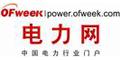 Power-week