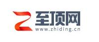 Zhiding