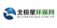 Huanbao