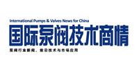 Pumps & Valves News