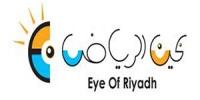 Eye of Riyadh
