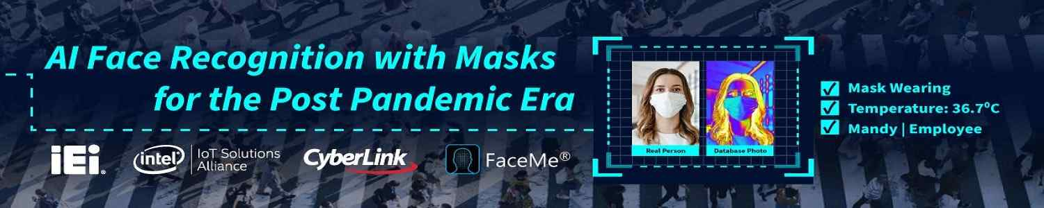 IEI - AI Face Recognition