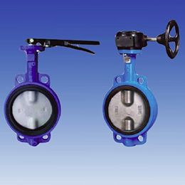 Centerline Wafer Type Butterfly Valve