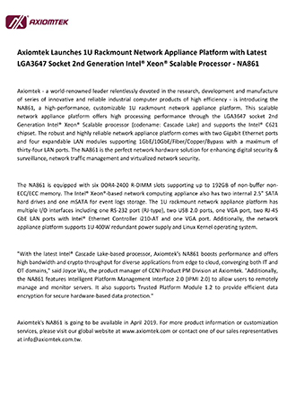 Axiomtek-Launches-1U