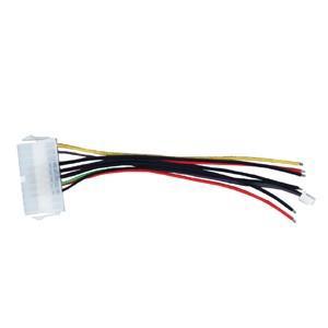 ATX Power Cable 59420040000E