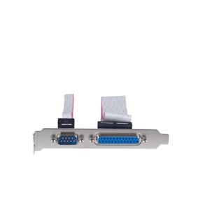 COM+Printer Cable With Bracket 59384500000E