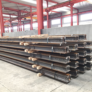 Stock rail