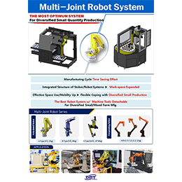 Multi-Joint Robot System