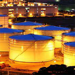 Tank Farm Inventory Management