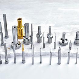 Carbide mold components