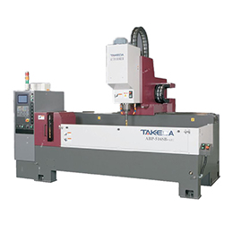 Flat Plate Drilling Machine ABP516SB-ATC