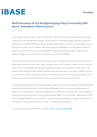 IBASE Introduces SI