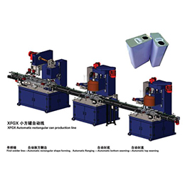 Automatic Metal Lubricant Grease Rectangle Tin Can Making Machine