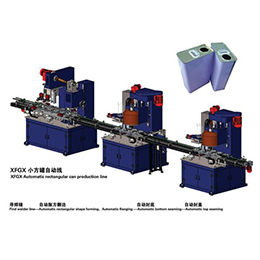 Automatic Paint Rectangle Tin Can Making Machine