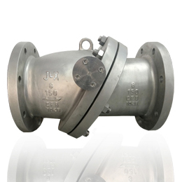 api tilting disk (check valve)