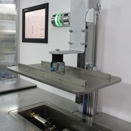 stations for testing leakage detection