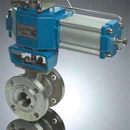 Segment Ball Control Valves - Series LVC