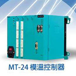 Mold Temperature Controller (MT Series)