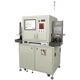 l-100 leadframe laser marking system