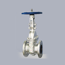 gate valves - cast bolted bonnet
