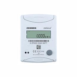 ultrasonic heat meter-cooling meter zelsius c5 iuf
